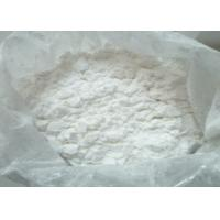 Buy cheap CAS 171599-83-0 Male Steroid Hormones Sildenafil Citrate White Crystalline Powder product