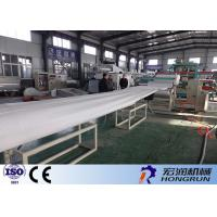 Buy cheap High Performance EPE Foam Sheet Extrusion Line For Packing Materials product