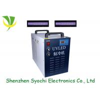 Buy cheap 600w Led Uv Ink Drying System , Uv Led Machine With 200x25mm Emitting Window product