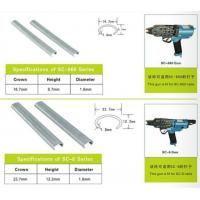 Buy cheap C-ring Clips from wholesalers