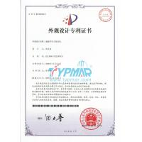 Shenzhen TYPMAR Wind Energy Technology Co.,Ltd Certifications