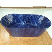 Buy cheap 1700mm length ovel acrylic blue marble color freestanding bath tub with center drainer from wholesalers