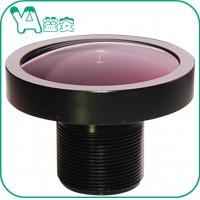 Buy cheap Camera Dual Cctv Fisheye Lens F2.0 2.8mm , 1/2.5'' Sensor Mobile Phone Camera Lens product