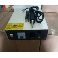 China Hand - Held Ultrasonic Spot Welding Machine Equipment For Seamless Shoes on sale