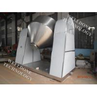 China Durable Battery Material Vacuum Drying Machine Low Temperature Drying on sale