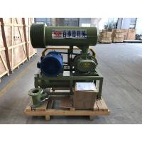 Buy cheap Aeration Tank Three Lobe Roots Blower , cement / water treatment blower product