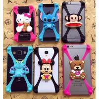 China General universal silicone mobile phone case Cute cartoon figures borders following on sale