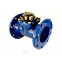 Buy cheap Portable Woltman Water Meter Horizontal Detachable DN150 LXLC-150 from wholesalers