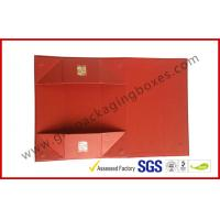 Buy cheap Foldable Rigid Gift Boxes  product