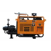 Buy cheap Air Cooling System Directional Drilling Rig Underground Pipe Laying Machine product