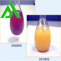Buy cheap food grade activated bleaching earth for sunflwer oil refining product