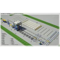 Quality Stainless Steel Aerated Cement Autoclave Block Plant Aluminum Powder Brick for sale