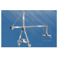Buy cheap Aluminum Working Suspended Access Platform product