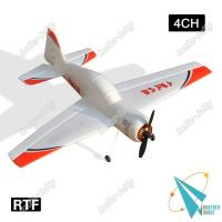 Buy cheap RTF Yak54 4CH EPP Electric RC airplanes model rc glider product