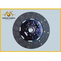 Buy cheap 300 * 14 8980370042 ISUZU Clutch Disc Three Stage Damping Soft Buff When Change Speed product