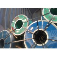 Buy cheap Thickness 0.3 - 3.0mm CR 430 Stainless Steel Coil For General Purpose product