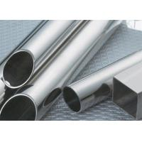 Buy cheap DIN 11850 Food Grade 28mm OD Stainless Steel Tube , 316L Food Grade SS Pipe product