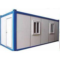 Buy cheap Customized  Prefabricated Industrial Buildings   Architectural   Industrial Single Or Multi Layers product
