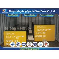 Buy cheap Machined S50C / S55C Steel Forged Blocks for Injection Plastic Mould product