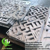 Buy cheap Laser cut Aluminum Sheet for outdoor fence with powder coated 3mm product