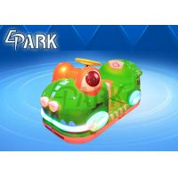 Buy cheap Indoor Kids Bumper Car Toy Pedal Mini Electric Kiddie Ride Coin Operated Motorcycle product