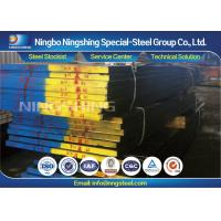 Buy cheap ASTM A681 AISI D6 Cold Work Tool Steel Flat and Forged Blocks product