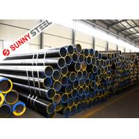 Buy cheap ASTM A335 P11 alloy steel pipe product