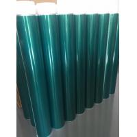 Buy cheap High Temperature Spray Adhesive PET Green Tape,Cheap Adhesive Tape PET Self Stick Cover Tape from wholesalers