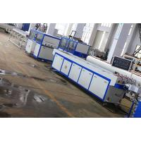 Quality 20-32mm pvc pipe production line (FOUR CAVITY LINE. for sale