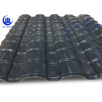 Buy cheap Bamboo Style ASA Coated Synthetic Resin Roof Tile Corrugated Roofing Sheets Thickness 3.0mm product