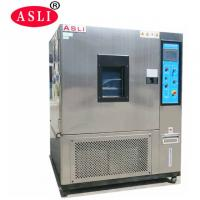 Buy cheap Environment Temperature Humidity Chamber For High-Low Cyclic Test product