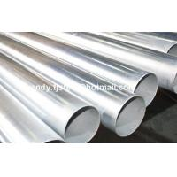 Buy cheap Stock BS1387 EN10255 ASTM A53 B Hot dipped Galvanized steel pipe, GI pipes product