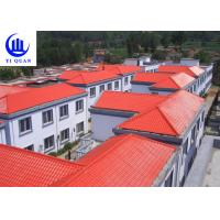 Buy cheap Customized Synthetic Resin Roof Tile Rubber ASA Spanish Bamboo Roofing Sheets product