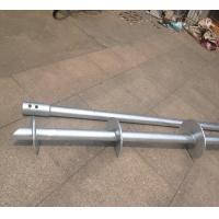 Buy cheap Foundation System Ground Screw Anchor / Ground Screw Pile For Helical Pile Underpinning product