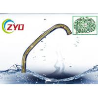 Buy cheap 80G Faucet Spout SS Single Handle Polished Chrome Plated Bright Surface product