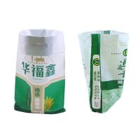 Buy cheap 50Kg PP Woven Packaging Bags , PP Woven Polypropylene Feed Bags product