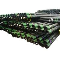 Buy cheap casing and tubing steel pipe for oil and gas used octg product