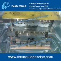 Buy cheap 1000ml thinwall plastic round container mould with lid,1000ml thinwall round container lid product