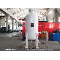 Buy cheap Vertical Gas vane separators Provide Liquid Removal From Natural Gas product
