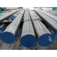Buy cheap Tool steel flat bar 1.2379 product