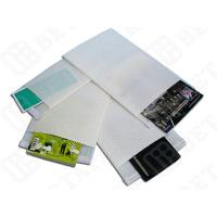 Buy cheap Lightest Weight Pearl Poly Bubble Envelope 330*380mm Mailing Bubble Pearlized Envelopes product