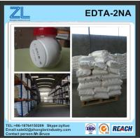 Buy cheap edetate disodium used for Textiles product