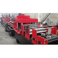 Buy cheap High Efficiency Automated Changeable C Z Purlin Roll Forming Machine for Standard Purlin 100-300 mm  Width product