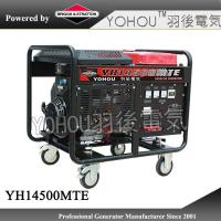 Buy cheap YOHOU 10KW AC 3 Phase gasoline generator magnet NdFeB from wholesalers