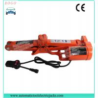 Buy cheap auto lift jack 3 tons vehicle simple scissor iron lifting jack for with Ce certificate product