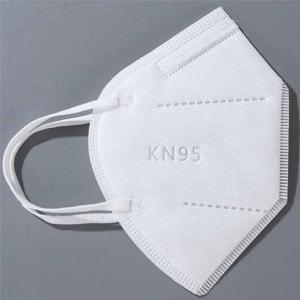 Buy cheap Catering CE FDA Anti Smog KN95 Civil Protective Mask product
