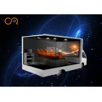 Buy cheap Professional Truck 5D Cinema Equipment 220/ 380V With 2200W Power from wholesalers