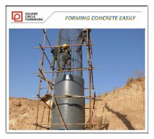 Buy cheap 建設会社型枠のコンクリートのための熱い販売法の安い円形の合板の円のコラムの軽量の型枠 product