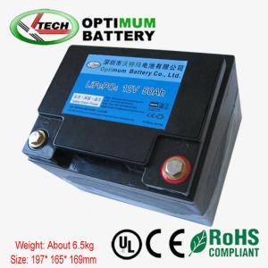 Buy cheap Optimum Green Energy Li-Ion Phosphate Battery For Electric Wheelchair 12.8v 50ah product