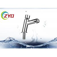 Buy cheap Multi Layer Plated Single Water Faucet, Wear Resistance Single Hole Vessel Faucet product